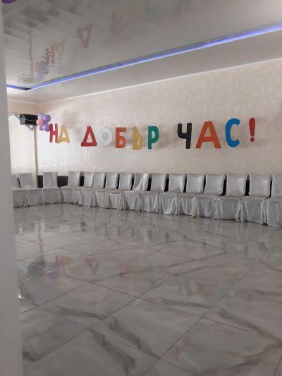 """""""Довиждане детска градина, здравей първи клас""""!Тържество на випуск 2019 - ДГ Каменица - Пловдив"""