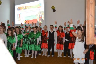 ПГ-6-А-Урок по родолюбие - ДГ Каменица - Пловдив