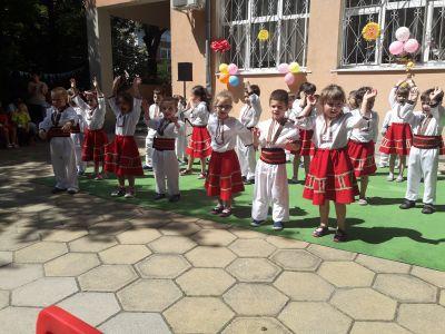 15 - ДГ Каменица - Пловдив