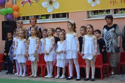 3 - ДГ Каменица - Пловдив