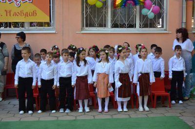 4 - ДГ Каменица - Пловдив