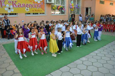 6 - ДГ Каменица - Пловдив