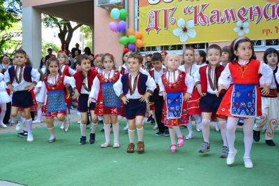 10 - ДГ Каменица - Пловдив