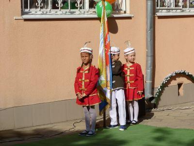7 - ДГ Каменица - Пловдив