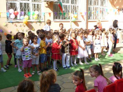 13 - ДГ Каменица - Пловдив