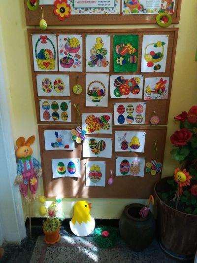 Великден - грейнал в цветовете на пролетта и радостта, сияещ като детска усмивка. - ДГ Каменица - Пловдив
