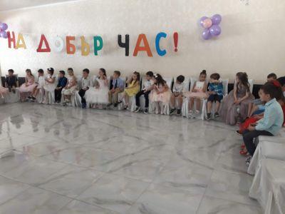 1 - ДГ Каменица - Пловдив