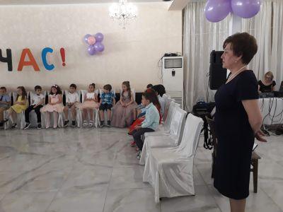 2 - ДГ Каменица - Пловдив